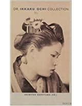 The Dr. Ikkaku Ochi Collection: Medical Photography from Japan Around 1900