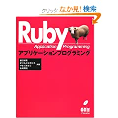 RubyAvP[VvO~O