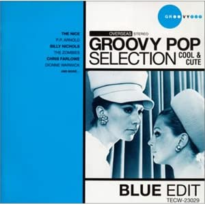 Groovy Pop Selection <Blue Edit>