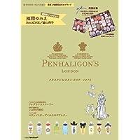 PENHALIGON'S 2012年度版 小さい表紙画像