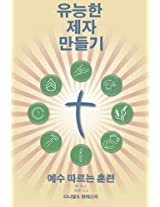 Making Radical Disciples - Leader - Korean Edition: A Manual to Facilitate Training Disciples in House Churches, Small Groups, and Discipleship Groups, Leading Towards a Church-Planting Movement