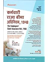 The Employees State Insurance Act 1948 with Rules - Hindi Edition