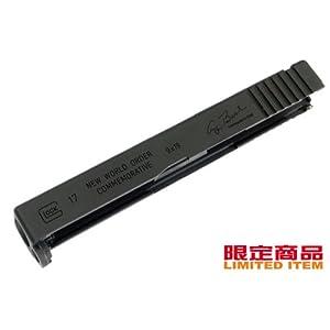 【クリックで詳細表示】Amazon.co.jp   ガーダーガスガンパーツ マルイ グロック17用 Aluminum Slide GLOCK-28(BK)   おもちゃ 通販