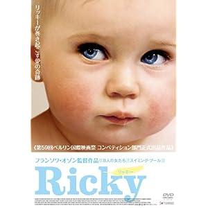 Ricky リッキーの画像