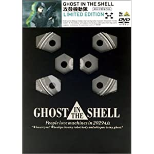 GHOST IN THE SHELL 攻殻機動隊2.0の画像