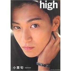 『high』