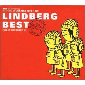 LINDBERG BEST FLIGHT RECORDER III