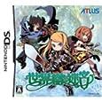 世界樹の迷宮(特典無し) アトラス (Video Game2007) (Nintendo DS)