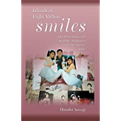 Islands of Eight Million Smiles: Idol Performance and Symbolic Production in Contemporary Japan (Harvard East Asian Monographs)