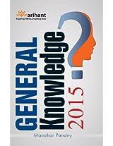 General Knowledge 2015