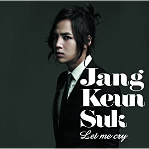 Let me cry(初回限定盤)(DVD付)