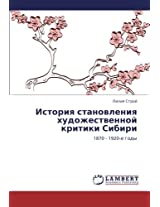 Istoriya Stanovleniya Khudozhestvennoy Kritiki Sibiri