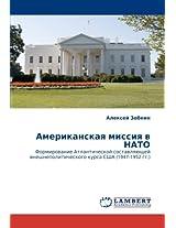 Amerikanskaya Missiya V NATO