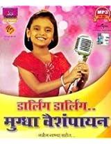 Darling Darling - Mughdha Vaishampayan