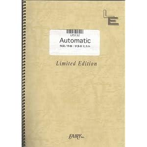 【クリックで詳細表示】ピアノソロ Automatic/宇多田ヒカル(LPS132)[オンデマンド]: 本