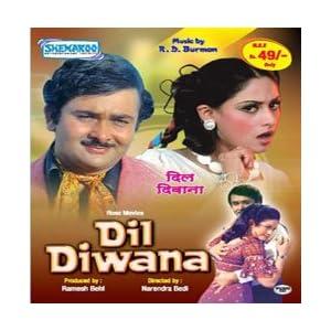 Dil Diwana   DVD