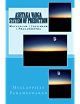 Ashtaka Varga System of Prediction: Malayalam / Jyotisham / Phaladeepika: 22 (Mullappilly Parameswaran Books)
