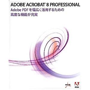 【クリックで詳細表示】Adobe Acrobat 8.0 Professional 日本語版 Macintosh版
