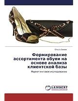 Formirovanie assortimenta obuvi na osnove analiza klientskoy bazy: Marketingovoe issledovanie