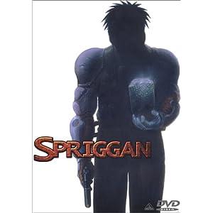 スプリガンの画像