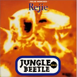 Jungle Beetle Vol.2