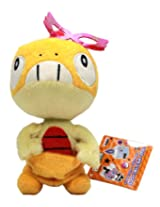 Banpresto 48039 Best Wishes Halloween 2012 Scraggy with Mask Plush Collection