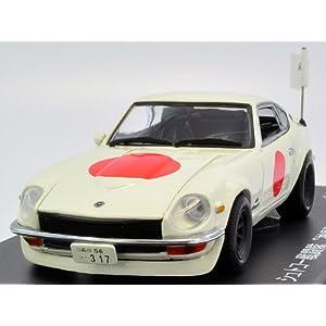 【クリックで詳細表示】1/43 Nissan Fairlady Z432 サーキットの狼 シュトコー戦闘隊 神風 魅死魔国友