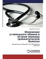 Izmenenie Uglevodnogo Obmena V Ostrom Periode Travmaticheskoy Bolezni