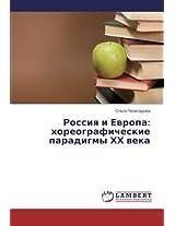 Rossiya I Evropa: Khoreograficheskie Paradigmy Khkh Veka