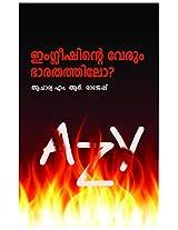 Englishinte Vaerum Bharathathilo