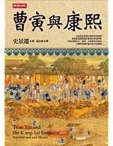 Ts'ao Yin and the K'Ang-Hsi Emperor