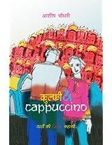 Kulfi and Cappuccino