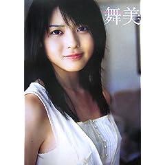矢島舞美 2月7日生まれ