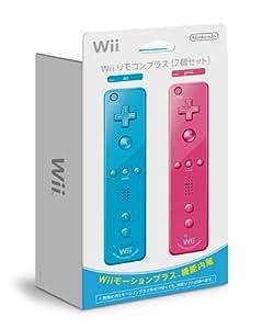 Wiiリモコンプラス (2個セット) / 任天堂