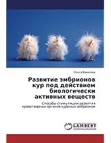 Razvitie embrionov kur pod deystviem biologicheski aktivnykh veshchestv: Sposoby stimulyatsii razvitiya krovetvornykh organov kurinykh embrionov