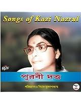 Best Of Kazi Nazrul Purabi Dutta nazrulgeeti
