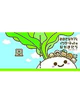 ookina kabu to internet no nakama tachi
