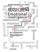 Emotional Intelligence 2.0 Eq