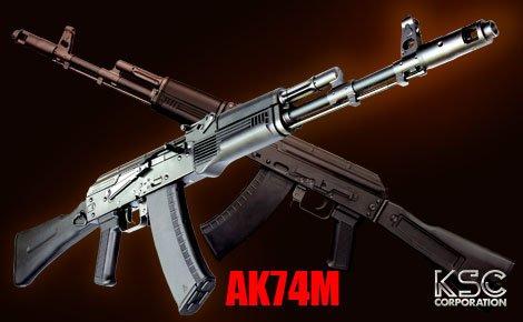 AK74M【KSC】【ガスガン】【18才以上用】