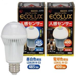 【クリックで詳細表示】アイリスオーヤマ LED電球 人感センサー付き電球色相当(400lm) LDA5LHS3 : 産業・研究開発用品