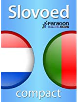 Slovoed Compact Dutch-Portuguese dictionary (Slovoed dictionaries) (Dutch Edition)