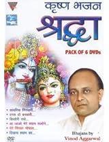 Krishna Bhajan Shradha