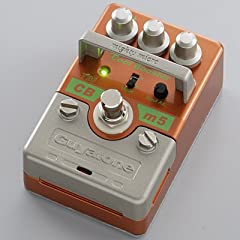Guyatone CBm5 Cool Booster