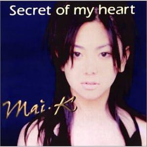 Secret of My Heart (U.S. Release)