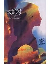 Kamini Te Na Radha Na Rukmani (2 Novels)