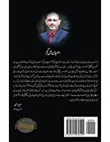 Dhayaan Main Gum: Urdu Poetry