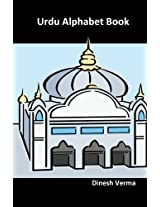 Urdu Alphabet Book