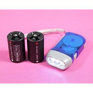 【クリックで詳細表示】手動LED+単一乾電池スペーサー 単三乾電池から単一乾電池変換アダプタ 2個セット 単三電池が単一電池で使用可-520746: ホーム&キッチン