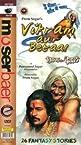 Vikram Aur Betaal- Teleserial | VCD