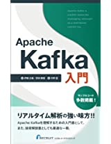 Apache Kafka primer